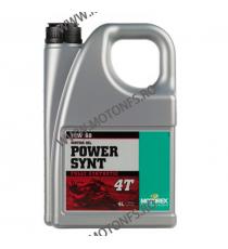 MOTOREX - POWER SYNT 10W60 - 4L 940-335  MOTOREX 315,00RON 283,00RON 264,71RON 237,82RON product_reduction_percent