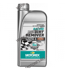 MOTOREX - PULBERE BIO DIRT REMOVER - 800GR 980-443  MOTOREX  75,00 RON 68,00 RON 63,03 RON 57,14 RON product_reduction_percent