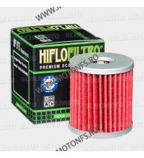 HIFLO - FILTRU ULEI HF973 300-973 HIFLOFILTRO Hiflo Filtru Ulei 10,00lei 10,00lei 8,40lei 8,40lei