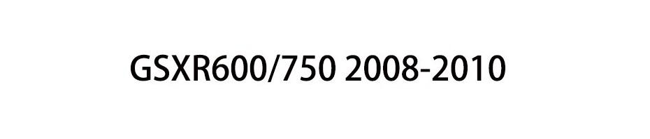 GSXR600/750 2008-2010
