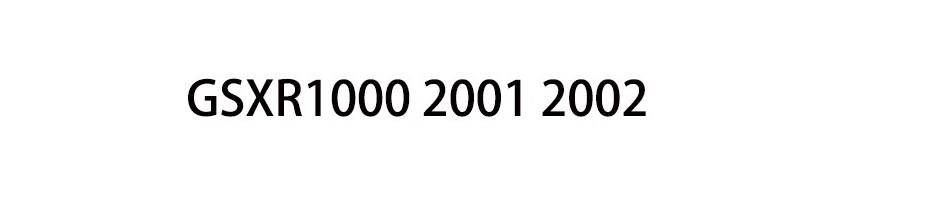 GSXR1000 2001 2002