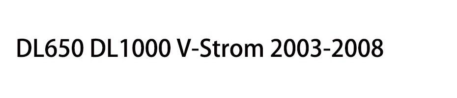 DL650 DL1000 V-Strom 2003-2008