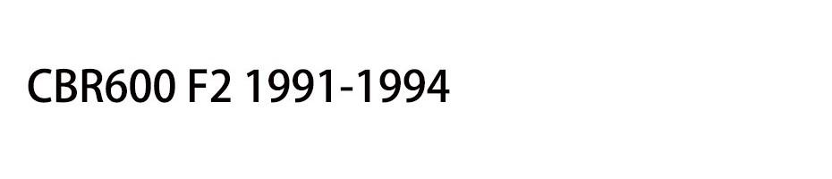 CBR600 F2 1991-1994