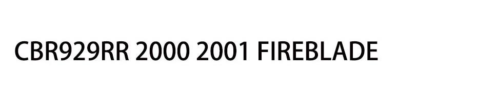 CBR929RR 2000 2001 FIREBLADE
