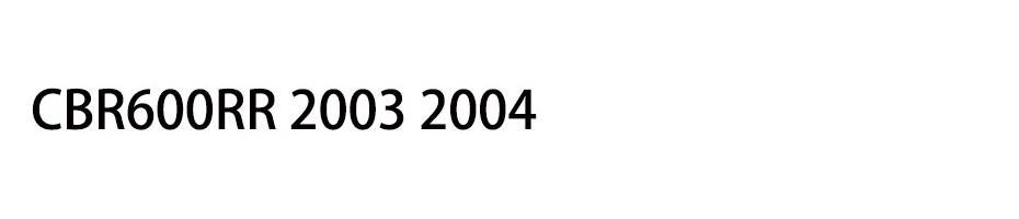 CBR600RR 2003 2004