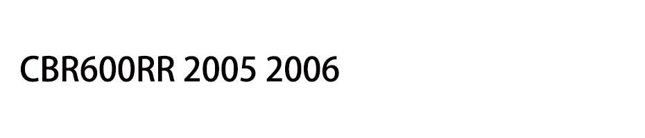 CBR600RR 2005 2006