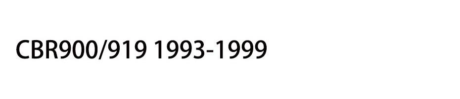 CBR900/919 1993-1999