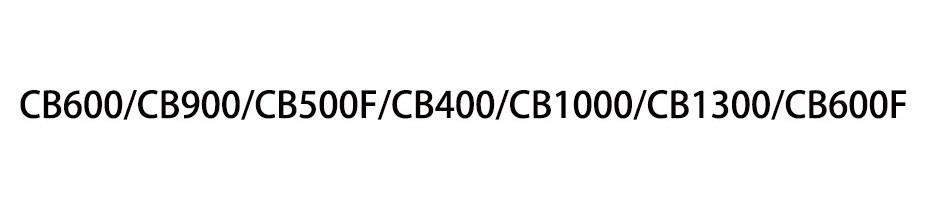 CB600/CB900/CB500F/CB400/CB1000/CB1300/CB600F