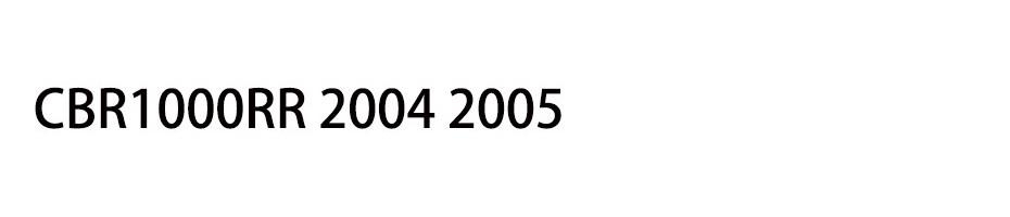 CBR1000RR 2004 2005