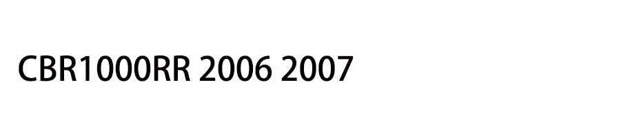CBR1000RR 2006 2007