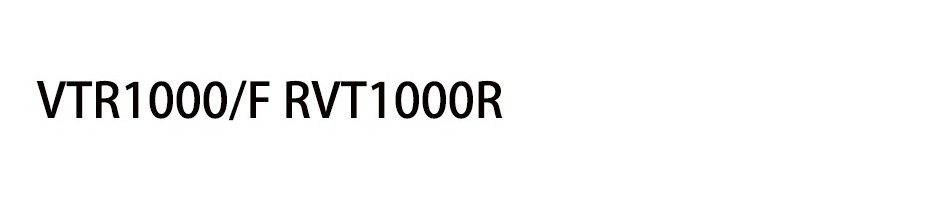 VTR1000/F RVT1000R