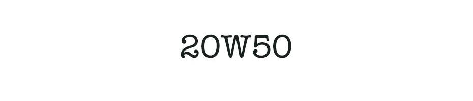 20W50